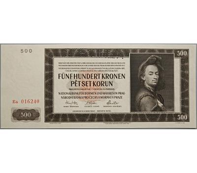500 K 1942, II. vydání, série Ea, perforovaná (SPECIMEN nahoře), UNC