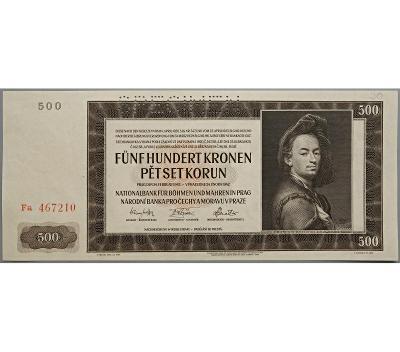 500 K 1942, II. vydání, série Fa, perforovaná (SPECIMEN nahoře)