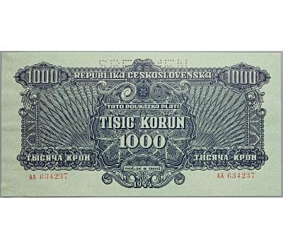 1.000 K 1944, série AA, perforovaná (SPECIMEN nahoře)