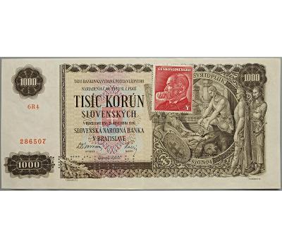 1.000 Ks/Kčs 1940, série 6 R 4, kolek 1945, perf. (2× SPECIMEN dole)
