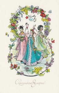MDŽ 8.března - Tancující dívky