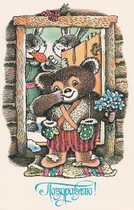 Rusko - Medvěd oslava narozenin