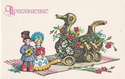 Rusko - Kačer a přání k narozeninám