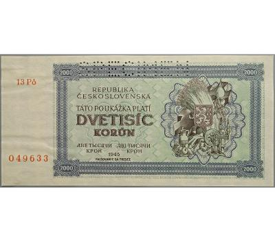 2.000 K 1945, série 13 Po, perforovaná (SPECIMEN nahoře)