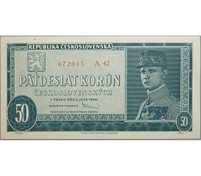 50 Kčs 1948, série A 42