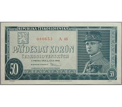 50 Kčs 1948, série A 48, stav UNC