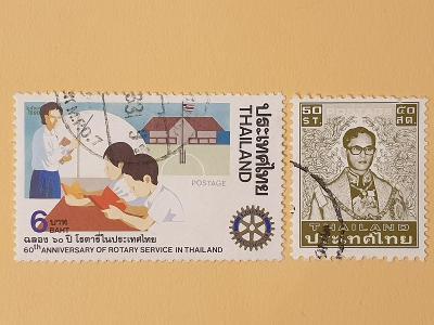 Známky - Thajsko - na doplnění