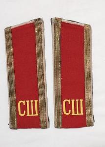 Nárameníky. Armáda. Suvorovec SŠ. SSSR. Rusko.