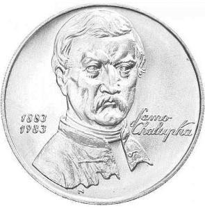 Vzácná stříbrná mince 50 Kčs 1983 Samo Chalupka, perfektní stav!