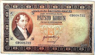 500 Korun 1945, Série CD, LONDÝNSKÉ vyd., NEPERFOROVÁNA, R