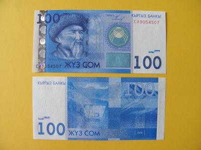 100 Som 2009 Kyrgyzstan - P26a - UNC - /U126/