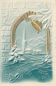 Vánoce - Krásně tlačené zvony a krajina
