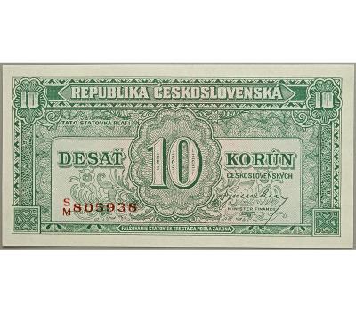 10 Kčs 1945, série S/M, stav UNC