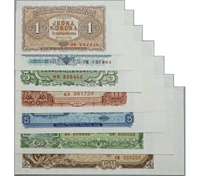 Kompletní sada 7 ks českosl. bankovek 1953, pef. (3 dírky v obloučku)