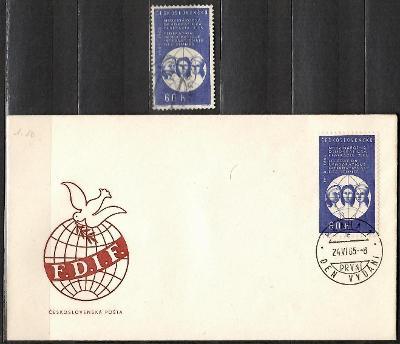 V8606   - FDC obálka prvního dne vydání + známky navíc