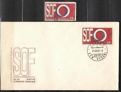 V8608   - FDC obálka prvního dne vydání + známky navíc
