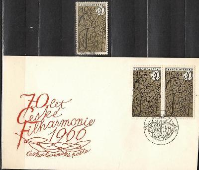 V8621   - FDC obálka prvního dne vydání + známky navíc