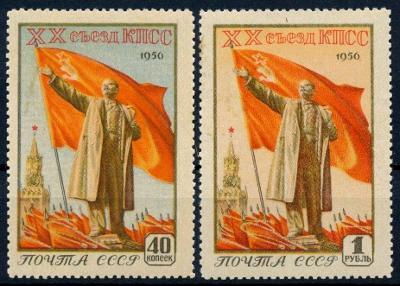 SSSR 1956 , **/Mi. 1805-6 , komplet ,  LENIN , /L14/