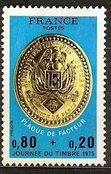 France 1975 Mi 1911 ine raz.