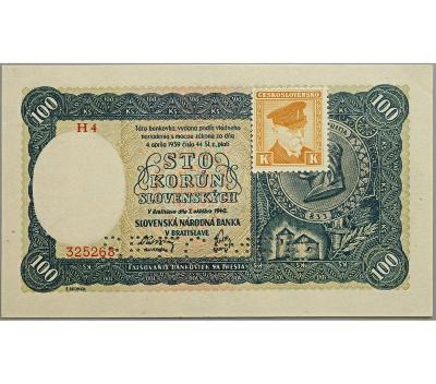 100 Ks/Kčs 1940, II. vydání, série H 4, kolek 1945 (SPECIMEN dole)