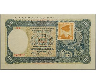 100 Ks/Kčs 1940, II. vydání, série K 6, kolek 1945 (SPECIMEN nahoře)