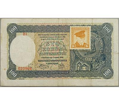 100 Ks/Kčs 1940, I. vydání, série Z 1, kolek 1945 (SPECIMEN dole)