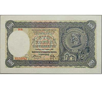 100 Ks 1940, I. vydání, série B 14, perforovaná (SPECIMEN dole)