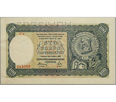 100 Ks 1940, II. vydání, série C 6, perforovaná (SPECIMEN nahoře)