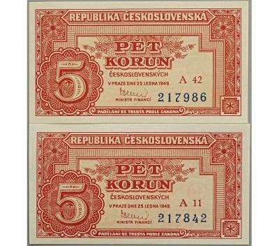 2× 5 Kčs 1949, série A11, A 42, stav UNC