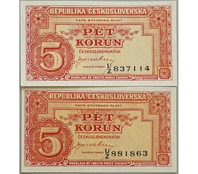 2× 5 Kčs 1945, série U/Z, stav UNC