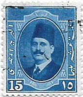 Známka starý Egypt od koruny - strana 24