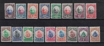 ** San Marino sestava 1929/34, čistá sestava 120€