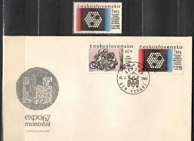 V8717   - FDC obálka prvního dne vydání + známky navíc