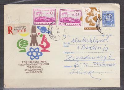 Bulharsko - celinový doporučený  dopis - dofrankováno