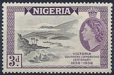 britská Nigéria 1958 ** Alžbeta II komplet mi. 85