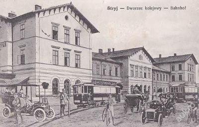UKRAINA - STRYJ - NÁDRAŽÍ - BUDOUCNOST - 30-HX14