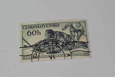Známka - Československo -1959 - Sport -