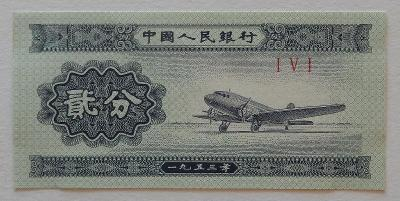 ČÍNA (P861b) 2 Fen 1953 AU-UNC