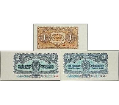 1 Kčs 1953 (perforovaná) + 3 Kčs 1953  + 5 Kčs 1961, stav UNC