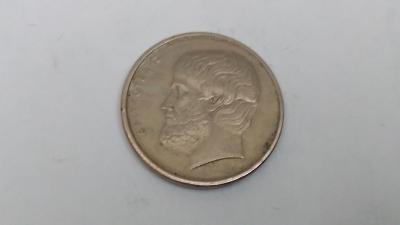 5 drachma 1982 Řecko