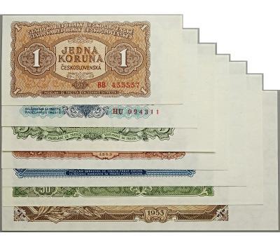 Kompletní sada 7 ks bankovek 1953, stav UNC