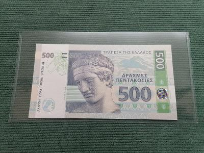 500 řeckých drachem 2014, Diadoumenos, 600 kusů, H 1400436A, stav UNC