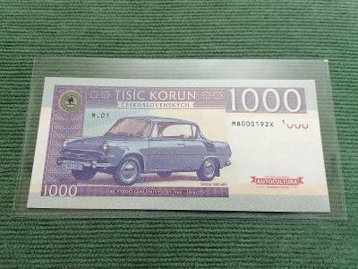 1000 Kčs 2016, Škoda 1000 MBX, AUTOCULTURA, M.01 MB000192X, stav UNC