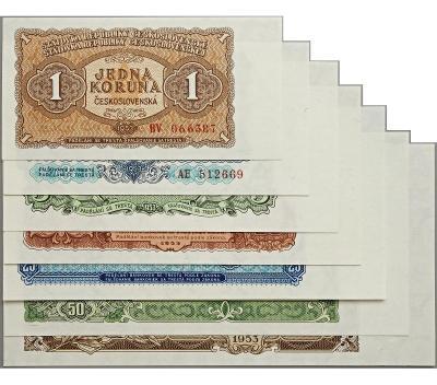 Kompletní sada 7 ks bankovek 1953, tiskárna Goznak, Moskva, stav UNC