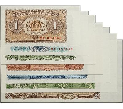 Kompletní sada 7 ks bankovek 1953, Státní tiskárna cenin, Praha