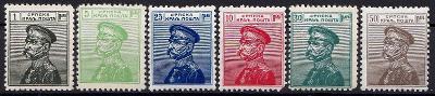 Srbsko 1914 **/Mi. /0022/