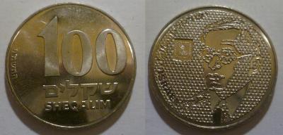 Izrael 100 lira 1985 příležitostná
