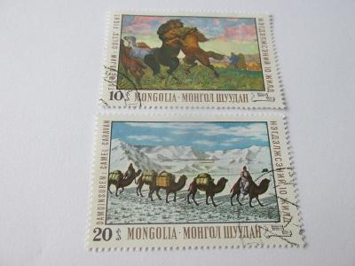 Prodávám známky Mongolsko 1969, Obrazy v Národním muzeu, Zvířata