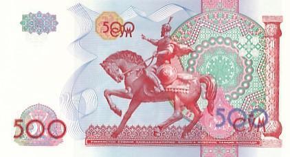 Uzbekistán 500 sum UNC