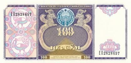 Uzbekistán 100 sum UNC